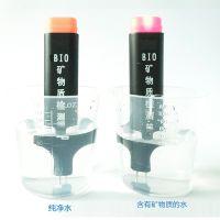 能量测试笔 矿物质水检测笔水质测试工具