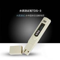 TDS水质测试笔