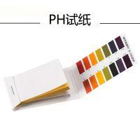 PH试纸 内附有色卡 一本(长7cm宽4.5cm)含80条